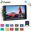 Podofo Autoradio Car Radio 2 Din 7 LCD Touch Multimedia Player Audio Stereo Bluetooth Car Audio