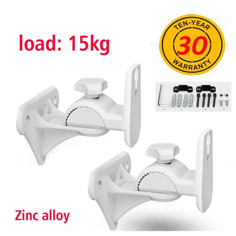 1pair GU8 II White 1 Pair Zinc Alloy Universal Surround Speaker Wall Mount Bracket Rotate Speaker Hanger 15kg Strong Heavy Dauty