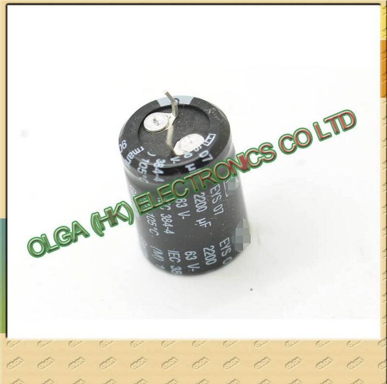 470uF 63V ELECTROLYTIC CAPACITOR ROE
