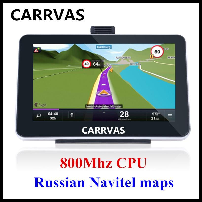 Новое поступление 5 дюймов автомобиля GPS навигатор с 800 мГц ЦПУ 128 М Оперативная память сенсорный экран, встроенный 4 ГБ с Навител 9.1 2016 Карты России