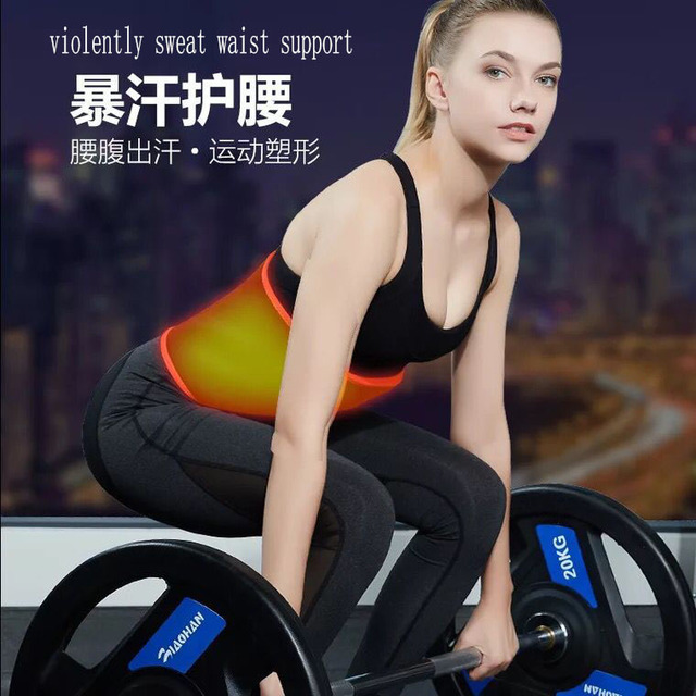 Corset waistband sports and fitness waist  general sweat body-building yoga elastic weight-lifting belt belly band 5