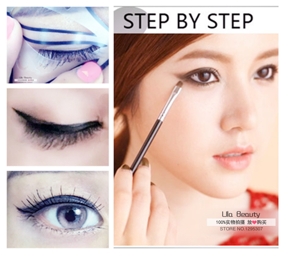 Almond Eyes Makeup Promotion-Shop for Promotional Almond Eyes ...