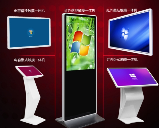 22 32 42 43 47 50 55inch HD Shopping Mall Advertising Touch Screen Display Kiosk All In One Diy Computer Pc/desktop