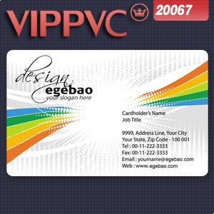 a20067 PVC white plastic  card