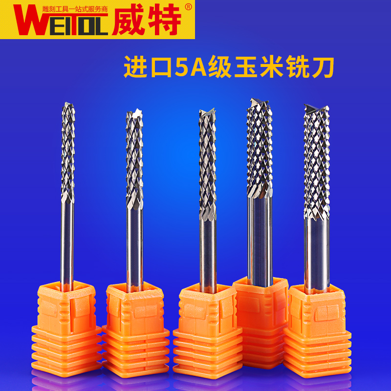 Weitol 5A 1 pc  3.175/4/6mm Tungsten steel Corn Cutter Cement board ,Hardwood,PCB cutting CNC Router Bits weitol 5a 1 pc  3 175 4 6mm tungsten
