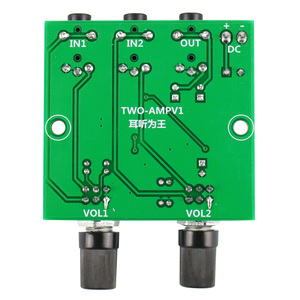 Image 5 - GHXAMP Two Way Stereo Audio Signal Mixer Board For One Way amplification Output Headset Amplifier audio DIY (2 Input 1 Output)