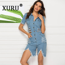 XURU summer new womens denim jumpsuit fashion casual wash hole sexy slim