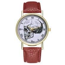Neue Schädel Muster Student Uhren Mode Leder Business Quarz Armbanduhr Frauen Kleid Uhr Für Dropshipping Damen Uhr