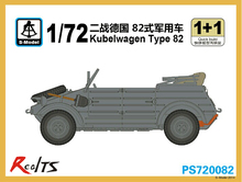 RealTS S model PS720082 1 72 Kubelwagen Type 82 plastic model kit