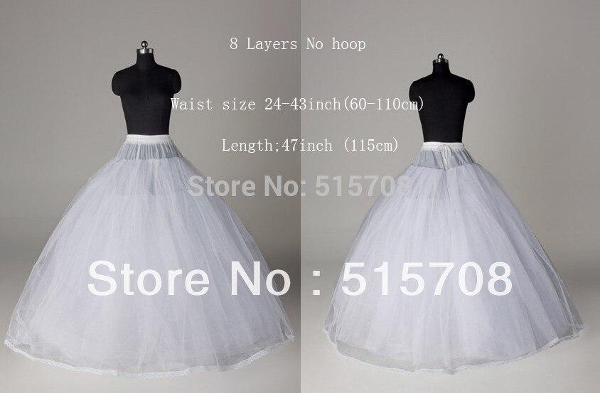 Кринолин юбки купить