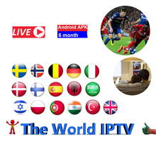 iptv subscription italia Europe spain portugal free test for arabic iptv box M3U h96 max smart tv box android adult iptv m3u все цены