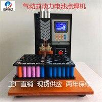 Pneumatische Lithium Batterie Spot Schweißer Maschine High Power Tragbare Hochfrequenz Inverter 18650-in Klimaanlage Teile aus Haushaltsgeräte bei