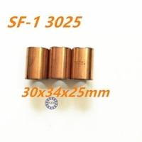 Free shipping High Quality 10Pcs SF1 SF-1 3025 Self Lubricating Composite Bearing Bushing Sleeve 30 x 34 x 25mm