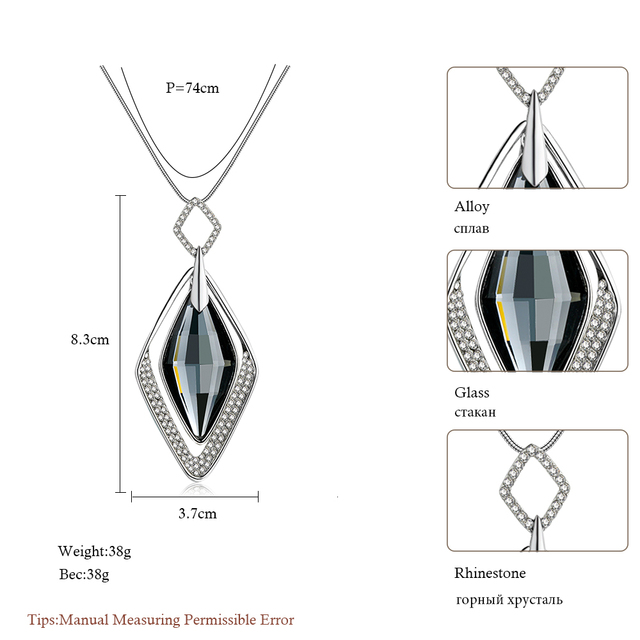 Meyfflin Long Geometric Statement Necklace