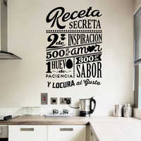 Pegatina diseño Receta Secreta pared Decoración Cocina vinilo pared arte calcomanías cocina Receta azulejo decoración del hogar cartel decoración de la casa
