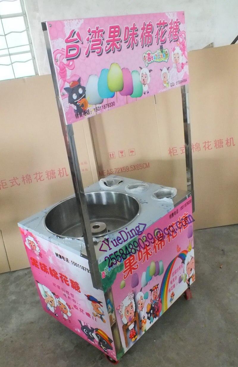 Hot sale gas professional cotton candy machine sale for making color flower hot sale 16pcs gas bean cake machine