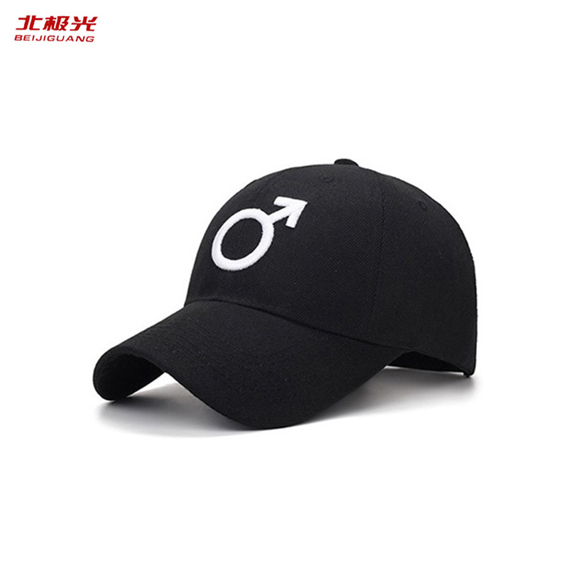 Baseball Cap Men Spring Summer Cotton Solid Colors Embroidery Snapback Dad Hat Adjustable Lovers Sports Hip Hop Golf Classic Cap