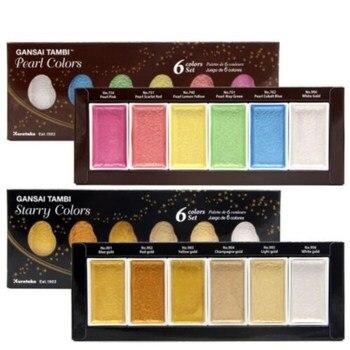 Złoty/pearl kolor akwarela farby, jednolity kolor, gwiazda kolor, 6 kolorów, tradycyjne Chińskie malarstwo darmowa wysyłka
