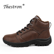2018 Winter New Trend Casual Boots Plus Size46 Snow Boots For Men Warm Fur Winter Male Shoes Anti-Slip Men Original Casual Shoes men casual trend for fashion slip on suede snow warm winter ankle boots shoes
