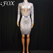 New Style Bling Silver Belt Rhinestones Women Costume Luxurious Sparkly Crystals Nightclub