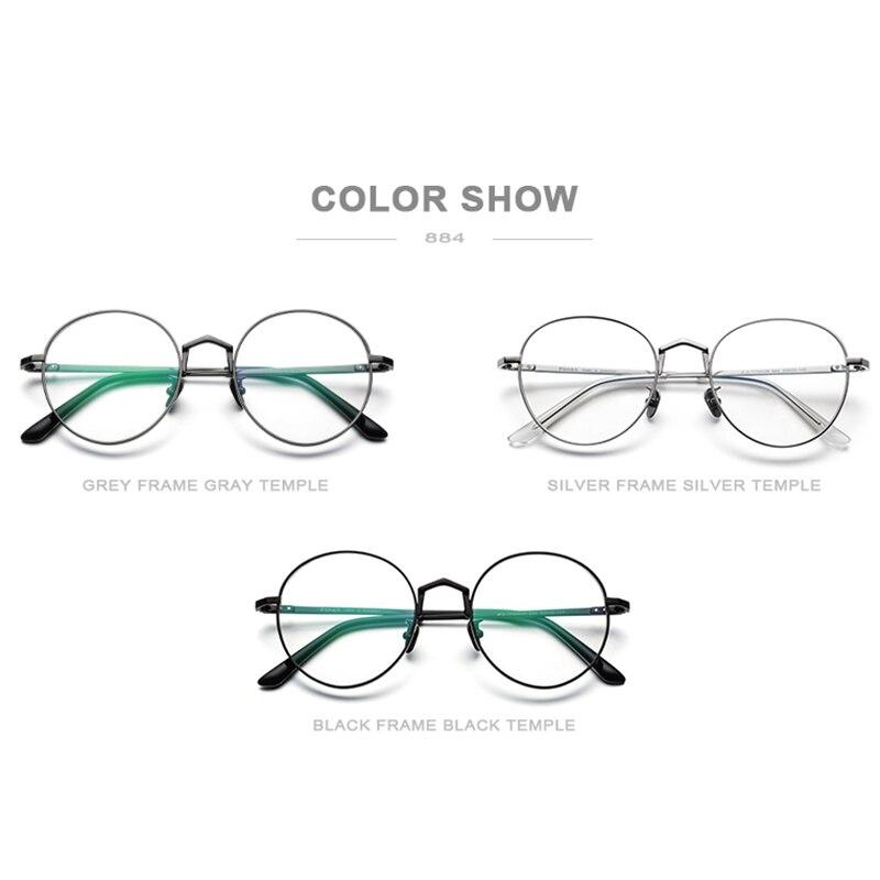 Pur titane lunettes cadre hommes ultraléger rétro rond myopie optique Prescription lunettes cadres femmes Vintage lunettes 884 - 5