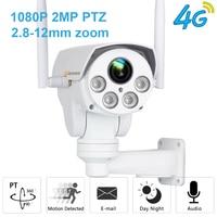 1080P 3G 4G SIM Card Camera Wifi Outdoor PTZ HD Bullet IP Camera Audio Record Wireless IR 50M 4X Zoom Auto Focus With Led Light