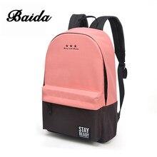 98253e2a66ca Мода рюкзак Для женщин детей школьный рюкзак для отдыха корейские женские рюкзак  для ноутбука Дорожные сумки