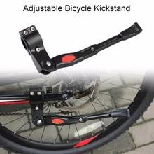 Bicycle Side Kickstand Aluminum Alloy Adjustable Universal Road Bike Parking Rack Mountain Kick Stand