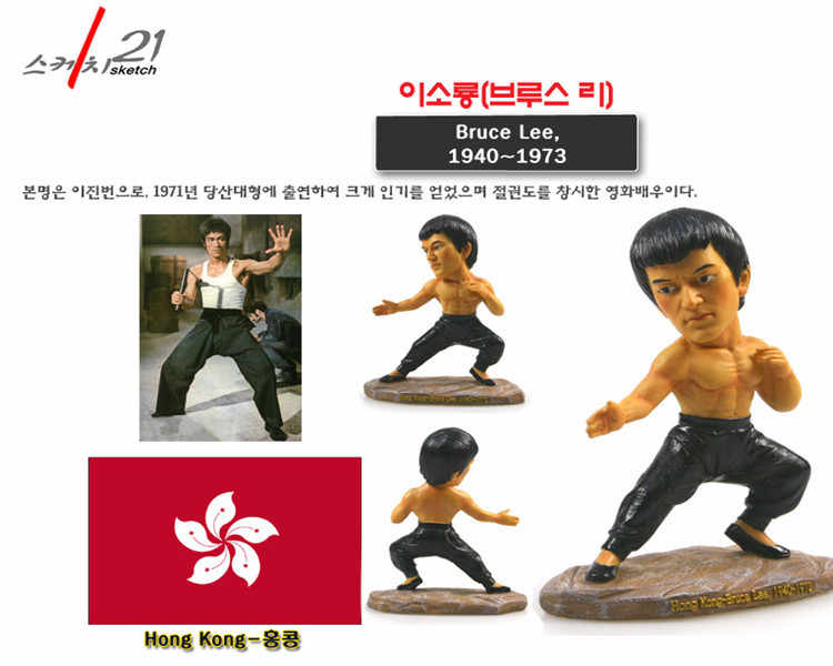 Hand-made Resin Crafts World Celebrities Chinese Hongkong Bruce Lee Model Home Office Decoration Great Collection
