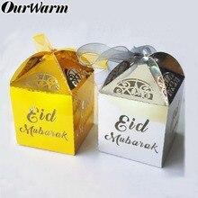 OurWarm caja de dulces con letras de Mubarak Eid, color dorado y plateado, decoraciones Ramadán, Feliz Eid de fiesta islámica, caja de aperitivos Mubarak, 10 Uds.