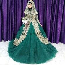 Traditional Turquoise Arabic Wedding Dress with Hijab Dubai Abaya Caftan Green Long Sleeve Appliques Muslim Wedding Gown