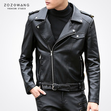 2017 zozowang spring autumn new solid turn down collar casual leather jacket men short zipper epaulet belt  leather jacket men