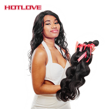 HOTLOVE Hair Human Hair Bundles Malaysian Body Wave 100% Remy Hair Extensions Natural Black Hair Weave 1 Piece only 10-28 inches
