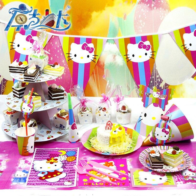 Party Decoration Supplies Near Me