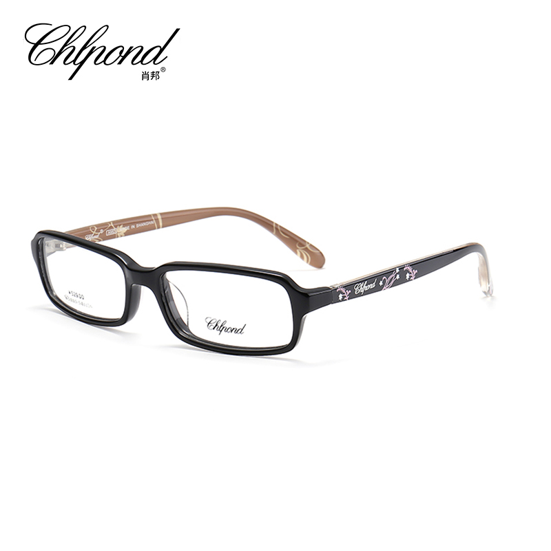 Chlpond High Quality Glasses Men Retro Vintage Anti Blue Ray Prescription Glasses Women Optical Spectacle Frame Square 5885