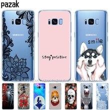 Silicon phone Case For Samsung Galaxy S8