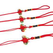 100 pcs DIY Chinese Knot Pendant New Year Decoration Friends Gifts Small Hand-knitted Colored Bow Knotting