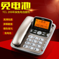 TCL HCD868 (206) TSD hogar teléfono vintage teléfono antiguo