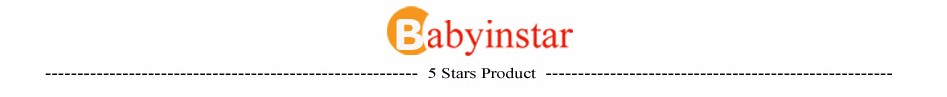 stars product