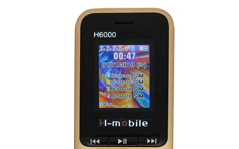 russian MP3  H6000 26