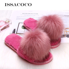 ISSACOCO Womens Hairball Slippers Real Fox Fur Woman Slides Home Furry Flat Sandals Female Cute Fluffy House Shoes Flip Flops