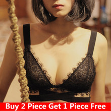 WIRE FREE steel ring triangle cup underwear ultra-thin sexy lace side bra