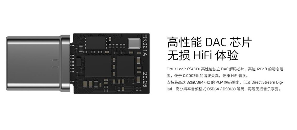 new Original Meizu type-c interface HIFI decoding amp high performance DAC chip hifi sound quality 3.5mm