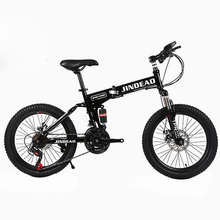 USA 8 Corp 8 All 21 Speed 20 Inch wheels student  Mountain Bike Double disc Brake  Bicyle For children folding Bicycles  Kids' Bike