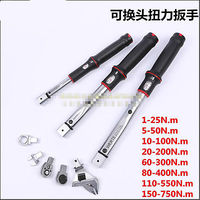 A categoria industrial pode para a primeira chave de torque aberta 9x12mm 14x18mm 1-10-20-25-50-60-80-100-150-200-300-400-550-750n.m