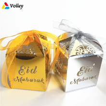 VOILEY Party Kids Favors 50pcs Gold Silver Happy Eid Mubarak Box Ramadan Decoration Laser Cut Pearl Paper Ribbon Candy Boxes,W(China)