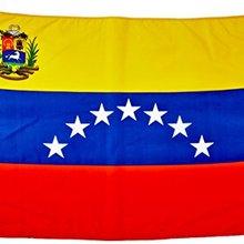 johnin 90X150cm 1954 7 stars ve ven Venezuela flag