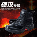 Free shipping men steel toe army boots Puncture proof winter outdoor shoes Fashion Martin boots bicycle casual safety footwear