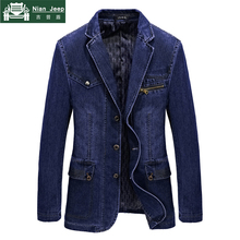Fashion Jeans Blazers Men Business Casual Slim fit Suits Jacket hombre