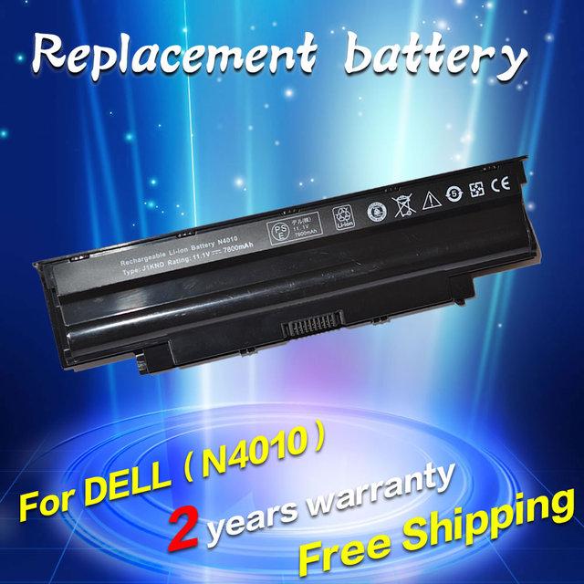 Jigu nueva 9 celdas de batería portátil para dell inspiron 13r 14r 15r 17r n3010 n4010 n5010 n7010, Vostro 1450 3450 3550 3750 KB6128